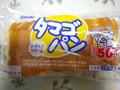 イチノベパン タマゴパン ホイップクリーム 袋1個