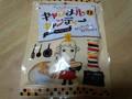 筑豊製菓 キャラメルなキャンディー 袋100g