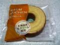 シェリエ バウムクーヘン バニラ 北海道生クリーム使用 袋1個