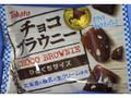 東ハト チョコブラウニー ひとくちサイズ 袋49g