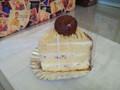 フランクス 栗のケーキ