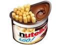 フェレロ nutella & GO ! 53g