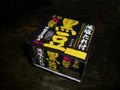 鶴の子 黒豆納豆 中粒 パック40g×3