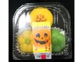 武蔵製菓 ハロウィンかぼちゃ パック3個