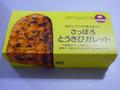 morimoto さっぽろとうきびガレット 箱4個