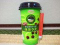EMIAL ゼリーテ ぷるぷる小豆ゼリー入り抹茶ラテ カップ200g