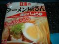 日清 日清のラーメン屋さん 鶏炊きしょうゆ 袋95g