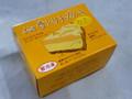 菓子司新谷 ふらの雪どけチーズケーキ マンゴー 箱1個