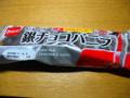 Pasco サンドロール 銀チョコバニラ 袋1個