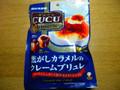 UHA味覚糖 CUCU Patisserie 焦がしカラメルのクリームブリュレ ローストシュガーと濃厚カスタードプリン 袋87g