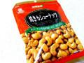 アリマ 元気生活 焼きカシューナッツ 袋120g