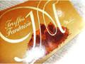 マテス トリュフ チョコレート ティラミス 箱200g