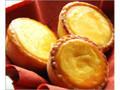銀座みもざ館 癒しのチーズケーキタルト 1個