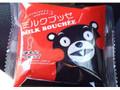 橋本製菓 くまもとサプライズ ミルクブッセ 袋1個