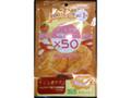 マルマン 豆乳おからクッキー 1DayPack キャラメル 袋7枚