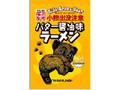 藤原製麺 小熊出没注意 バター醤油味ラーメン 袋117.5g