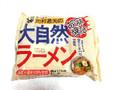 杉食 河村道夫の大自然ラーメン 胡麻醤油 袋87g