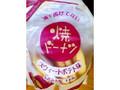 平和堂 焼ドーナツ スウィートポテト味 袋90g