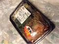 スーパーライフ 惣菜 4色ナムル