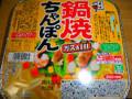 五木 鍋焼ちゃんぽん カップ170g