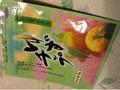 大日本明治製糖 フリーズドライゆずチップ 袋4g
