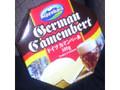 アルペンハイン ドイツ カマンベール