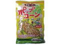 クローバー ポップコーン 原料豆 袋220g