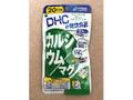 DHC カルシュウム/マグ 袋60粒
