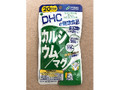 DHC カルシウム/マグ 袋60粒
