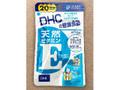 DHC 天然ビタミンE 大豆 袋20粒