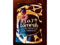 富士貿易 タムラ デーツ&アーモンド ダークチョコレート 袋80g