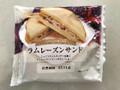 シライシパン ラムレーズンサンド 袋1個