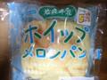 シライシパン 岩泉牛乳 ホイップメロンパン 袋1個