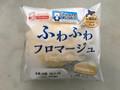 シライシパン ふわふわフロマージュ 袋1個