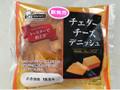 シライシパン チェダーチーズデニッシュ 袋1個
