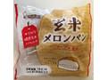 シライシパン 玄米メロンパン 袋1個