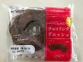 シライシパン チョコリングデニッシュ 袋1個