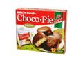 フルタフーズ チョコパイ 箱12個