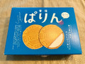 パラダイスプラン 雪塩ぱりん 箱10枚