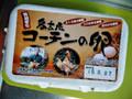 MEC 名古屋コーチンの卵 パック6個