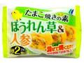 浦島海苔 たまご焼きの素 ほうれん草&人参 袋5.0g×2