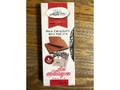 メゾンドール ミニタブレット ミルクチョコレート 箱10g×8
