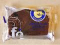 モントワール カフェスイーツ パウンドケーキ ビターチョコ 袋1個