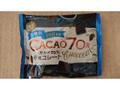 モントワール カカオ70%チョコレート 袋110g