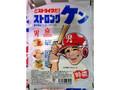男前豆腐店 どストライクだ!ストロングケン パック90g×3