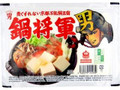 男前豆腐店 鍋将軍 パック500g
