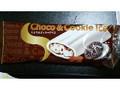 明和 チョコ&クッキーアイス 袋75ml