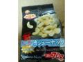 エグザクト 割れカシューナッツ しお味 袋70g