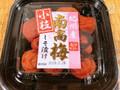 紀代食品 南高梅 小粒のしそ梅 パック120g