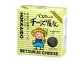 べつかい チーズ屋さんクリームチーズ 箱100g